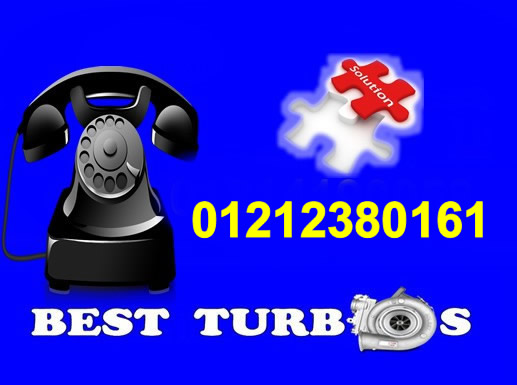 turbo replacement call 01214190058
